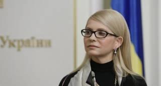 Тимошенко засветилась в откровенной майке и рэперской шапке
