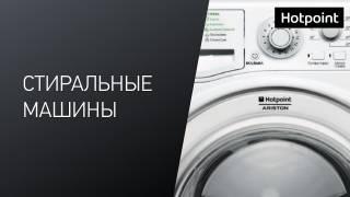 Умная стиральная машина Samsung с сушкой