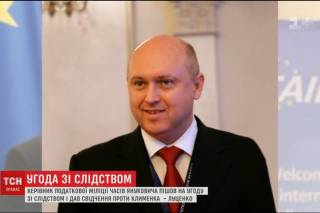 Трус и предатель! Как стукач Андрей Головач потерял честь