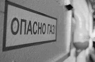 Украину выдавливают из газового транзита