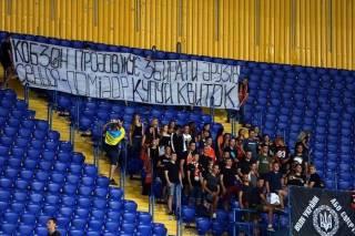 Болельщики «Шахтера» отправили оригинальное послание новому «главе ДНР»