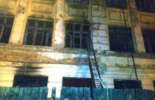 В Киеве пьяная учительница едва не пополнила список жертв селфи