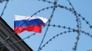 На пороге визового режима с РФ. Дайджест за 5 сентября 2018 года