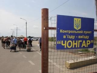 После химического ЧП на «Крымском титане» пострадали украинские пограничники. Однако население заверяют, что угрозы нет