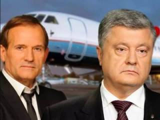 Порошенко + Медведчук: союз, афера или партнерство?