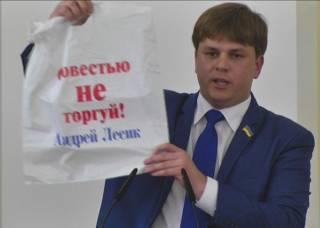 Андрей Лесик пояснил, почему власти невыгодно прекратить конфликт на Донбассе мирным путем