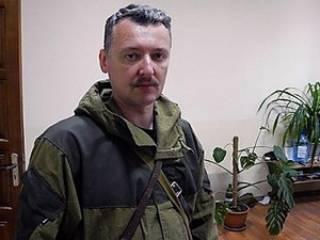 По данным украинской разведки, на место Захарченко могут поставить Гиркина