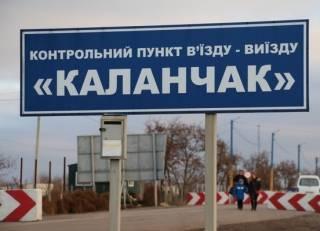 В результате химического ЧП на «Крымском титане» пострадали уже десятки украинских пограничников