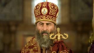 Заявление УПЦ: назначение Константинополем экзархов в Киев - грубое нарушение канонов