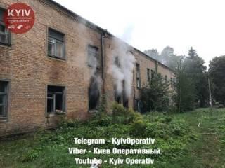 В Киеве загорелась школа. Подозревают подростков-курильщиков