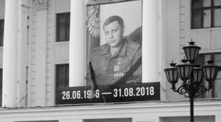 Житель Донецка: В первые дни после убийства Захарченко я не слышал, чтобы кто-то в городе обсуждал эту тему