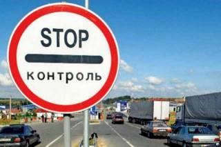 Львовские активисты, подозреваемые в сутенерстве, готовятся «блокировать» южные таможни, – СМИ