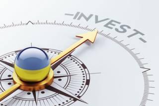 Гастарбайтеры вкладывают в Украину в 5 раз больше денег, чем инвесторы. Дайджест за 11 сентября 2018 года