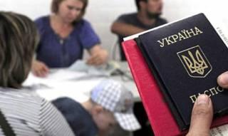 ЦИК облегчил переселенцам смену адреса голосования