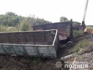 На Харьковщине электричка столкнулась с товарными вагонами. Есть пострадавшие