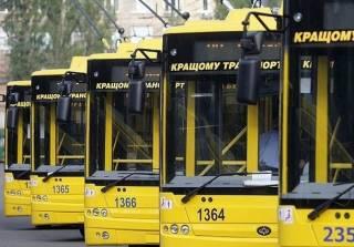В Киеве проведут «генеральную уборку» общественного транспорта. Обойдется это удовольствие недешево