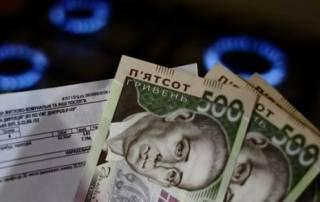 Министр признал, что цены на газ для украинцев таки повысят