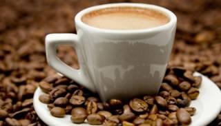 Ученые выяснили неожиданную пользу от кофе