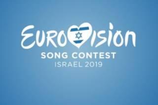 Стало известно, когда и где именно пройдет Евровидение-2019