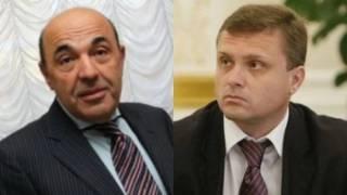 Эксперт: Заявление Левочкина и Рабиновича об объединении явный фальстарт