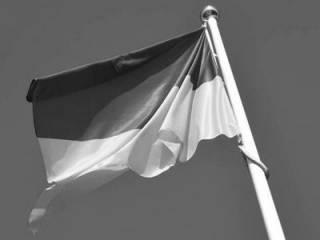 Украина «съехала» вниз в очередном глобальном рейтинге