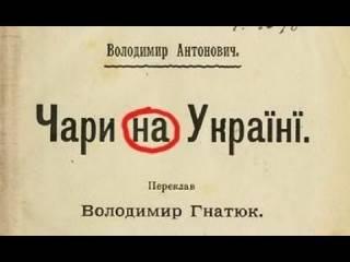 «В Украине» или «на Украине». Как правильно?