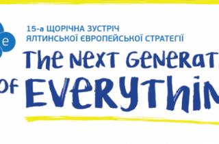 YES как стартовая площадка президентской кампании в Украине