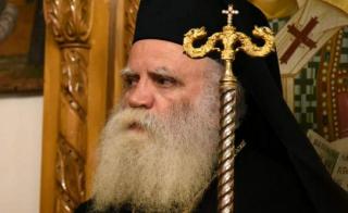 Митрополит Элладской Церкви призвал Варфоломея остановиться и не раскалывать православный мир