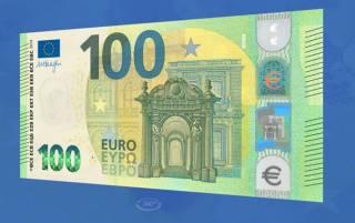 Европейский Центробанк показал как в скором времени будет выглядеть его самая популярная купюра
