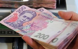 Куда уйдут деньги украинцев. Дайджест за 18 сентября 2018 года