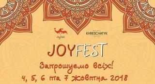 Театральный фестиваль JoyFest-2018: зрителей ждут 20 спектаклей из Украины, Италии, Венгрии и Словакии