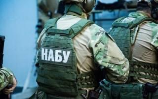 Следующий шаг — тупо перестрелка... К чему приведет очередной конфликт НАБУ и САП. Дайджест за 20 сентября 2018 года