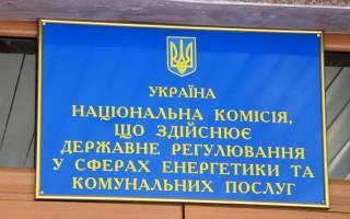 В НКРЭКУ утверждают, что украинцы все еще слишком мало платят за электричество