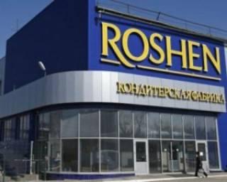 Журналисты подсчитали, во сколько обошлась закрытая гулянка сотрудников Roshen. Цифра впечатляет