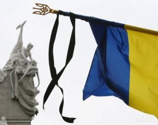 На завтра в Киеве объявлен траур