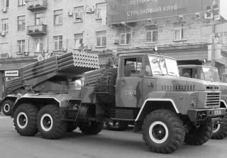 Украинский арсенал: БМ-21 «Град»