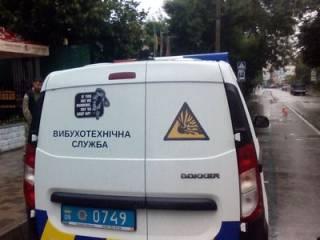 В Одессе прогремел взрыв в частном секторе