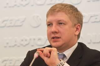 Киевский суд смешно оштрафовал главу «Нафтогаза» за его «таинственные» премии