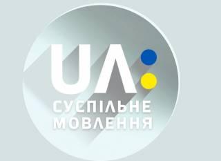В Украине отключили единственный общественный телеканал. Казалось бы, причем здесь Порошенко?