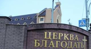 Протестанты под чутким руководством Турчинова «окучивают» православную святыню