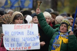 В стране зреет бунт учителей? Дайджест за 26 сентября 2018 года