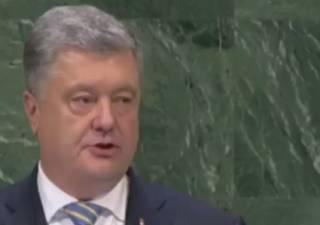 Порошенко в ООН: полупустой зал, встреча с Трампом и конфликт с российским журналистом
