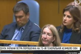 Климкин решил вздремнуть под пламенную речь Порошенко на Генасамблее ООН
