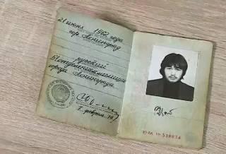 Паспорт, записную книжку и текст песни Виктора Цоя продали с молотка за баснословные деньги