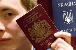 Луценко объяснил, какое наказание ждет тех украинцев, кто получил венгерский паспорт