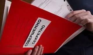 Стало известно, сколько украинских чиновников с допуском к гостайне получили иностранное гражданство