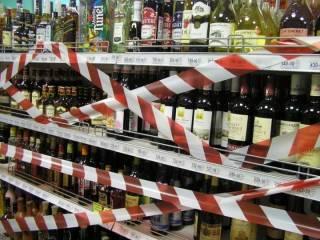 В Киеве снова запретили ночную торговлю алкоголем. Надолго ли?