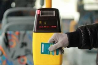 Уже через несколько недель в Киеве обещают ввести единый электронный билет для общественного транспорта