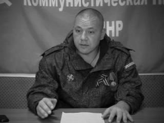 В Донецке прогремел взрыв, ранен бывший «министр обороны» ДНР, ‒ рос. СМИ
