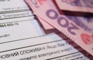 Долги за коммуналку в Украине остаются астрономическими: опубликованы свежие данные